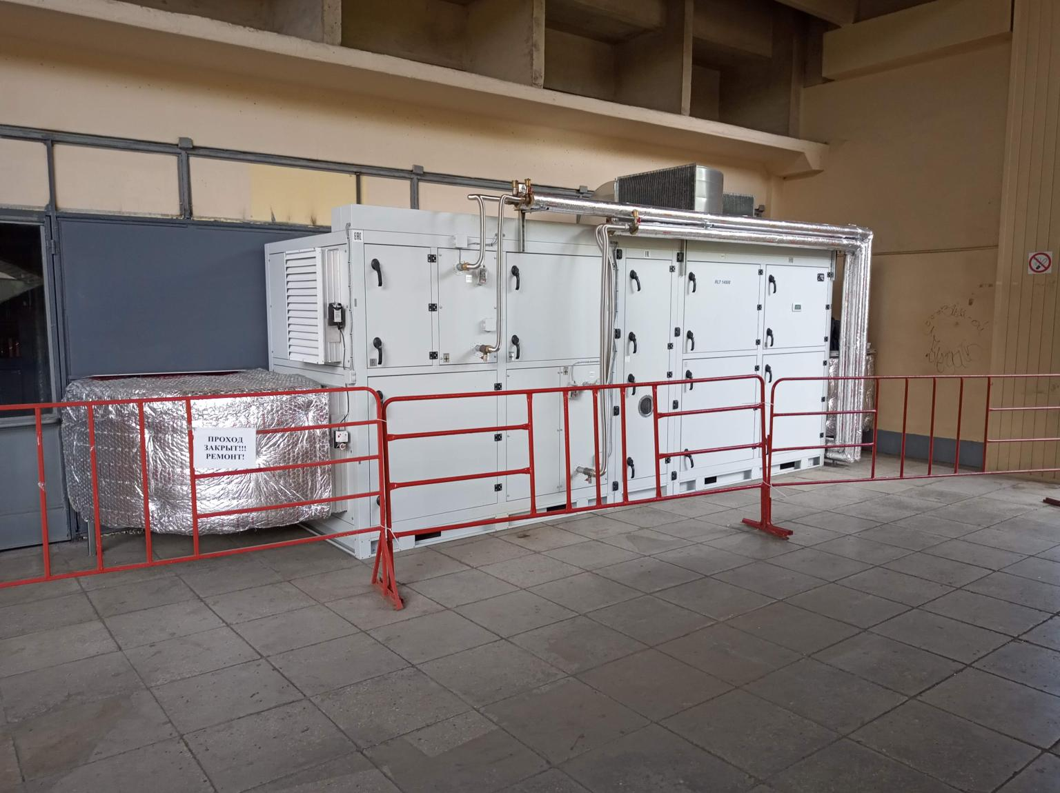 DT Group AHU40000